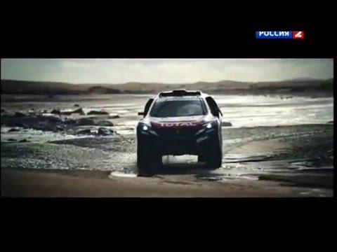 Dakar 2015  Этап 1   Обзор Россия 2  Extreme 4x4