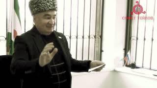 Правда ли что Ужахов М. сторонник объединения с Чеченской Республикой?