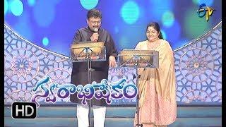 Srivaru Dhoragaru song   SP Balu, Chitra Performance   Swarabhishekam   18th March 2018  ETV Telugu