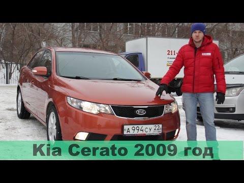 Установка газа на авто в Харькове, настройка и