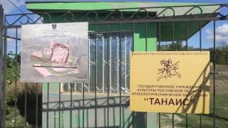 видео Археологический музей-заповедник