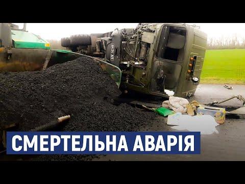 Суспільне Кропивницький: У Новоархангельському районі військова машина в'їхала в бригаду дорожників