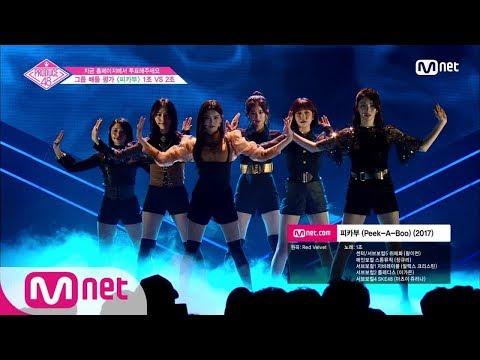 [ENG sub] PRODUCE48 [4회] ′국.프님들 마음에 CHU~′ 피카chuㅣ레드벨벳 ♬피카부_1조 @그룹 배틀 180706 EP.4