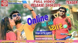 Online Thay Gayo Pyar (Teaser)  Nitin Barot   New Gujarati Song 2019  Ram Audio