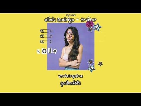 Olivia Rodrigo - traitor [THAISUB] #แปล 💔⚡️