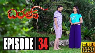 Dharani | Episode 34 29th October 2020 Thumbnail