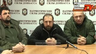 Об этом ещё никто не говорил. (Полное видео ПСД TV)(Присоединяйся! vk.com/patriotic_forces_of_donbas vk.com/pfof_donbass ok.ru/shtabpatri facebook.com/patrioticforcesofdonbass twitter.com/patriotdonb ..., 2015-03-04T16:47:51.000Z)