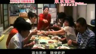 kinopoisk ru Tokyo tawa Okan to boku to tokidoki oton 73016