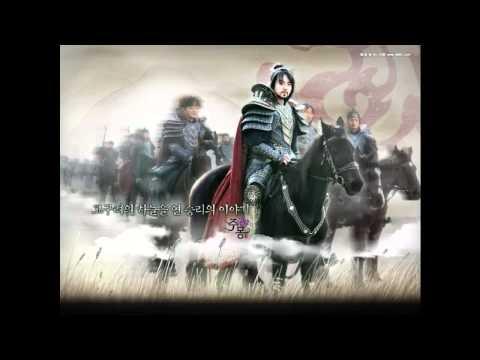 Jumong - Soundtrack [1]