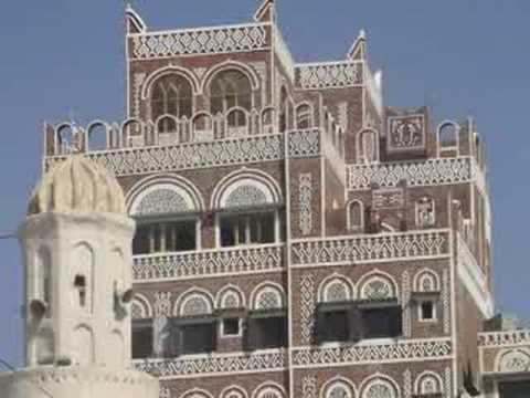 lovely old sanaa