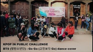 [ KPOP IN PUBLIC CHALLENGE ] BTS (방탄소년단) - Go Go (고민보다 Go) Dance Cover BY WITCH HAZELS, NEPAL.