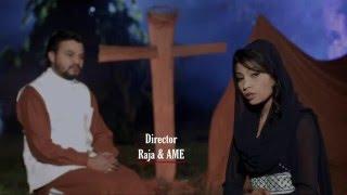 suli wala dukh by faisal & nazish