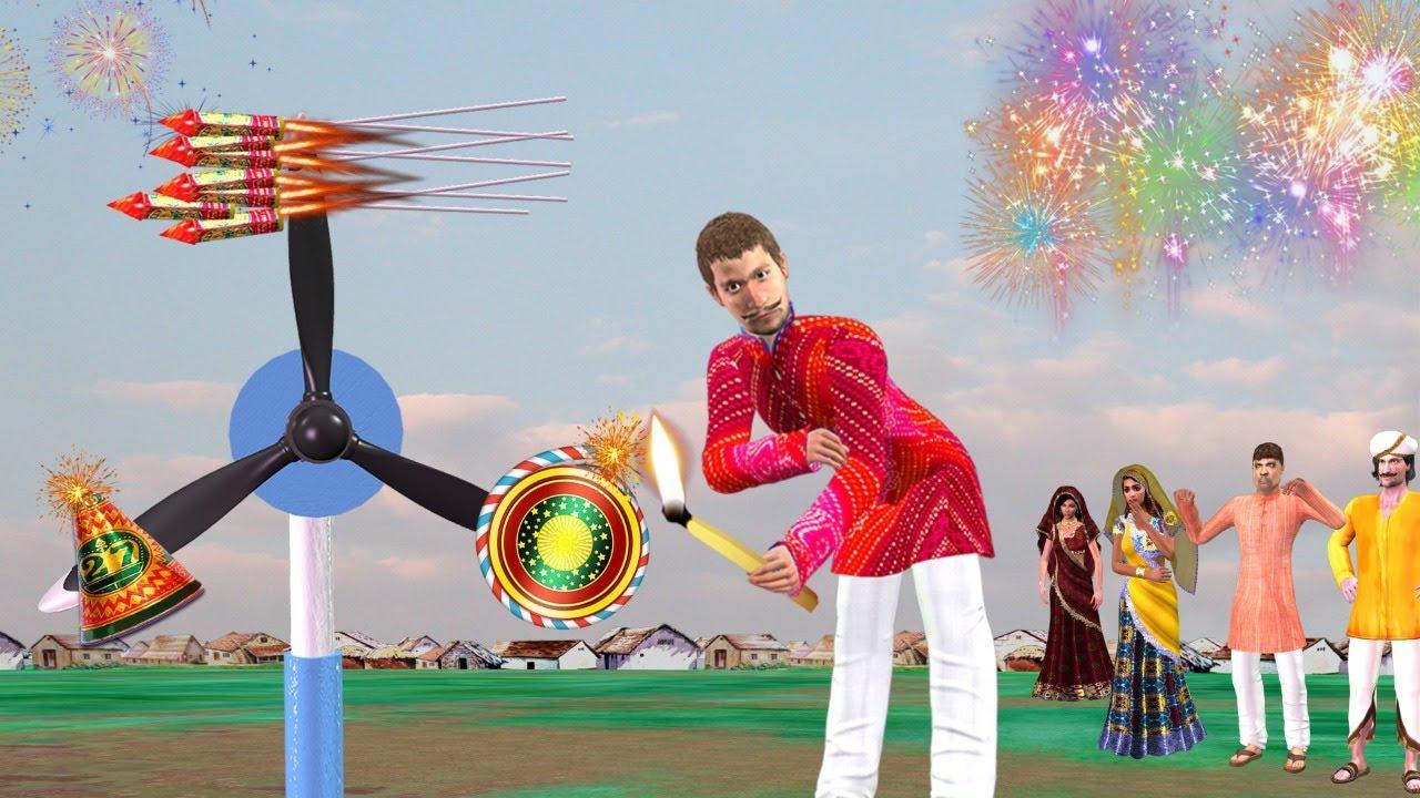 फीडगेट स्पिनर पटाखे Fidget Spinner Pataka Khilona Comedy Video हिंदी कहानियां Hindi Kahaniya Comedy