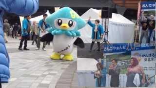 20120421 おんでやぁんせ八戸 in 有楽町 東日本大震災により、太平洋沿...