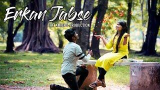 Erkan Jabse || New Nagpuri/Kudukh Romantic Video || The Amigos Production|| Hometown Records 2018