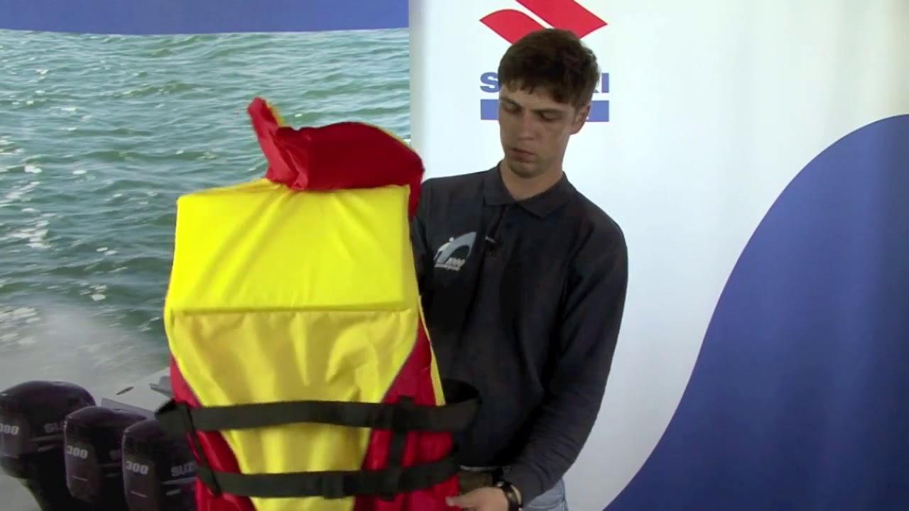 Спасательные жилеты Marlin