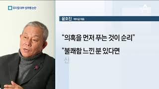 """'뮤지컬 대부' 윤호진 성추행 의혹…""""자숙하겠다"""" thumbnail"""