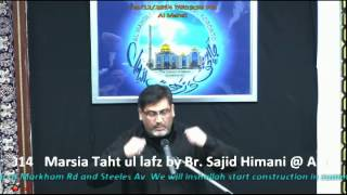 marsiya taht ul lafz by br sajid himani al mahdi islamic center