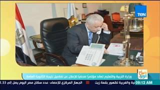صباح الورد - وزارة التربية والتعليم تعقد مؤتمراً صحفياً للإعلان عن تفاصيل نتيجة الثانوية العامة