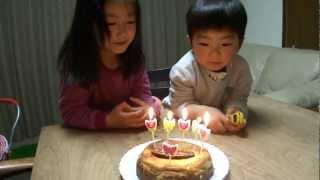 6歳 誕生日おめでとう