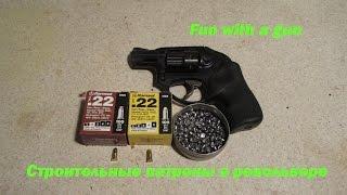 Строительными патронами из револьвера! :)