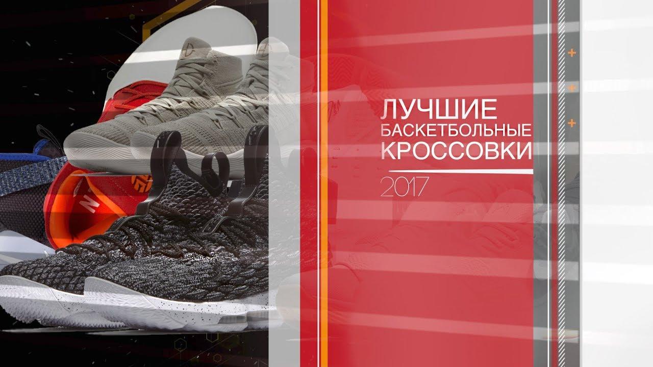 Баскетбольный интернет-магазин спортивной одежды и обуви streetball предлагает кроссовки, кеды, спортивную формуи инвентарь. Популярные.