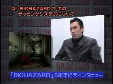 Biohazard - 5th Anniversary Interview w/Shinji Mikami