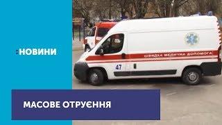 У черкаській гімназії учні розпилили газ