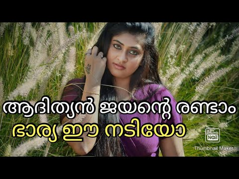 Download adithyan jayan second wife