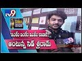 SIIMA Awards 2018 Sid Sriram Sings Hot Favourite Inkem Inkem Kavale TV9 mp3