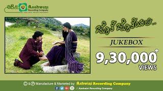 Jothe Jotheyali    Jukebox    Prem    Ramya    V Harikrishna