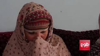 Families Flee Ghazni, Seek Refuge in Kabul
