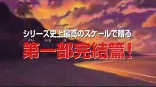 Naruto Movie 3 trailer