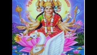 Gayatri Ke Mahamantra Se [Full Song] I Gayatri Mahima