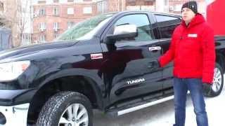 Toyota Tundra 2011 год 5.7 л. бензин, без пробега по России от РДМ-Импорт