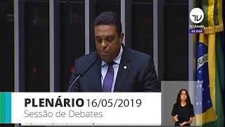 Plenário - Sessão do Plenário para debates - 16/05/2019 14:00