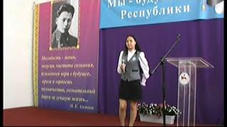 Учууталбар _Клип _ыллыыр Лена Маркова.