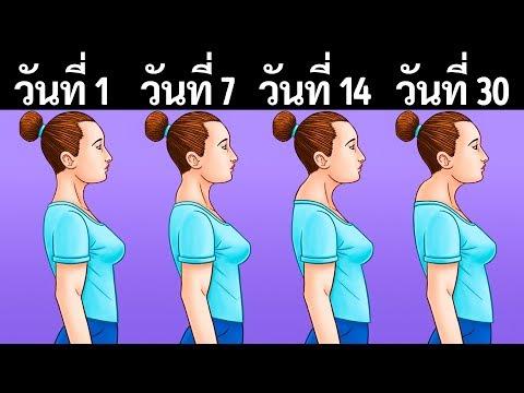 จะเกิดอะไรขึ้นหากคุณละเลยการออกกำลังกาย