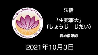 100321 Miyaji N