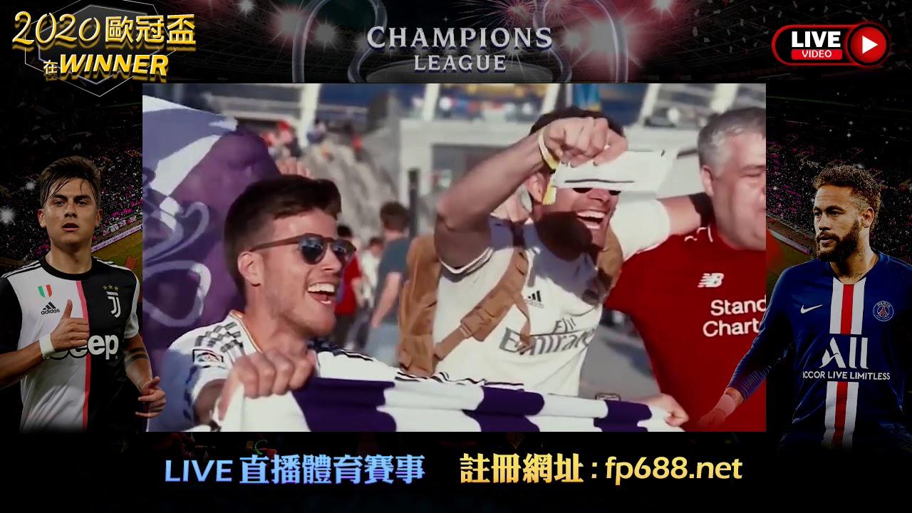 UCL歐冠盃精彩回顧 皇家馬德里 2018 全紀錄#4-WINNER娛樂城 FP688.NET - YouTube