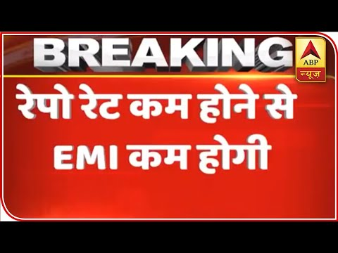 Reduced EMIs For Loans, Vehicles By Directly Linking Repo Rates To Interest Rates | ABP News