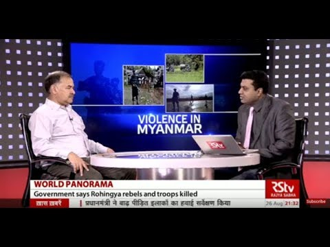 World Panorama – Episode 287 : Rohingya Crisis in Myanmar