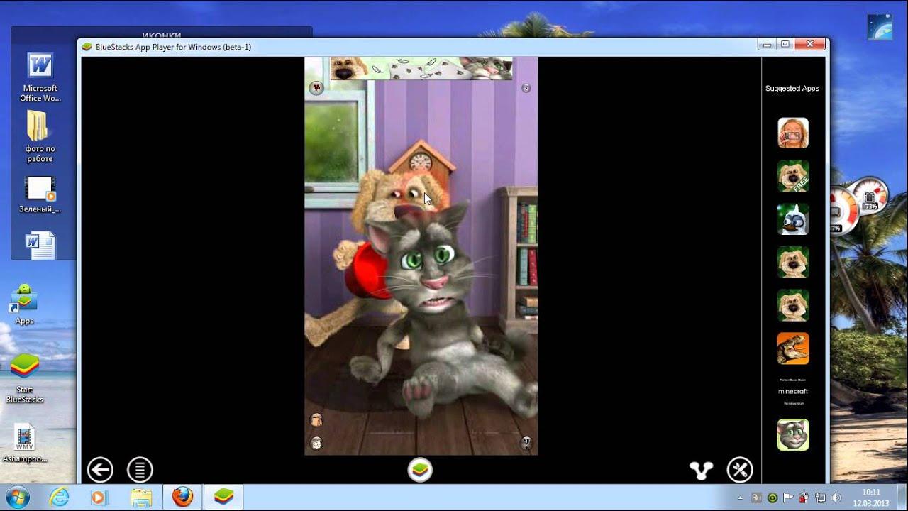 Открыть Android-приложение на настольном ПК - YouTube