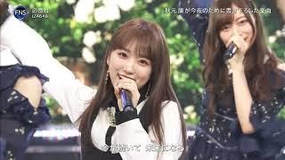 20181212 FNS 필연성(必然性) (with AKB48,乃木坂46,欅坂46,IZ*ONE) AKB48 検索動画 5