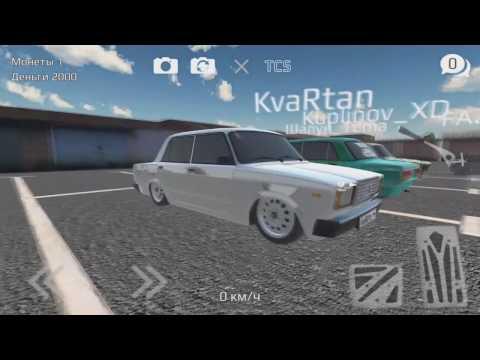 БПАН Russian Rider Online игра на андроид,просто треш:)