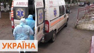 Коронавирус в Украине ситуация в регионах за сутки