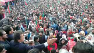 Imran khan pashto speech.WMV