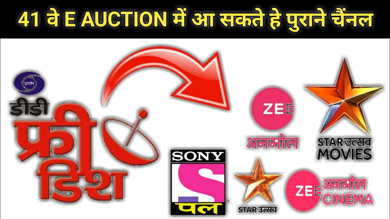 Dd free dish 41 E AUCTION New channel list Update