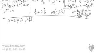 ЕГЭ по математике, задача C1: Показательные уравнения с ограничением