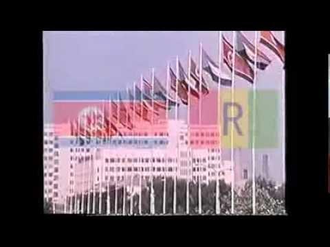 Umubano w'u Rwanda na Koreya by Orchestre Impala de Kigali
